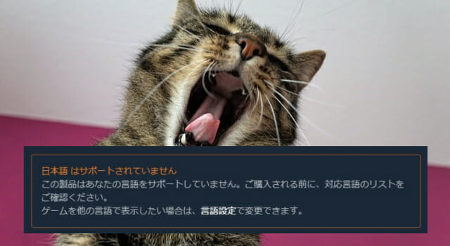Cat that gets shocked when there is no Japanese