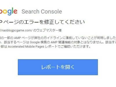 Google font has AMP error