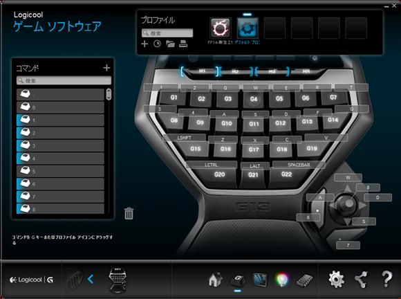 Logicool g13 key setting
