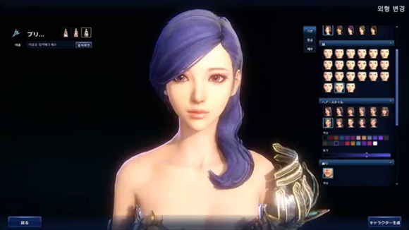 icarus onlines character creation