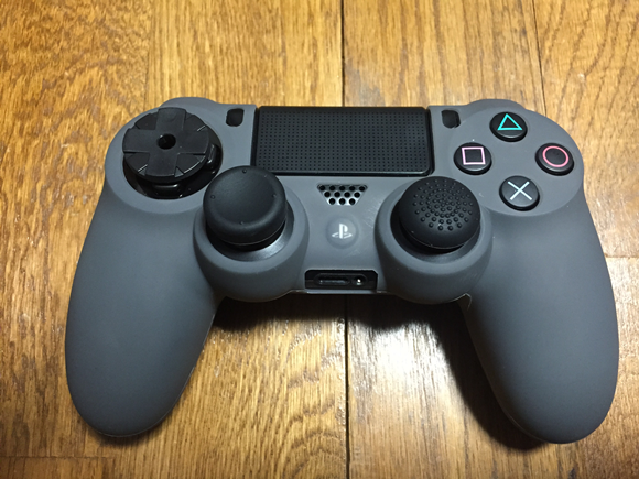 Ps4 controller with analog stick cover