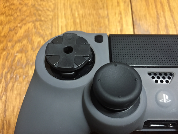 Expand cross key of ps4 controller