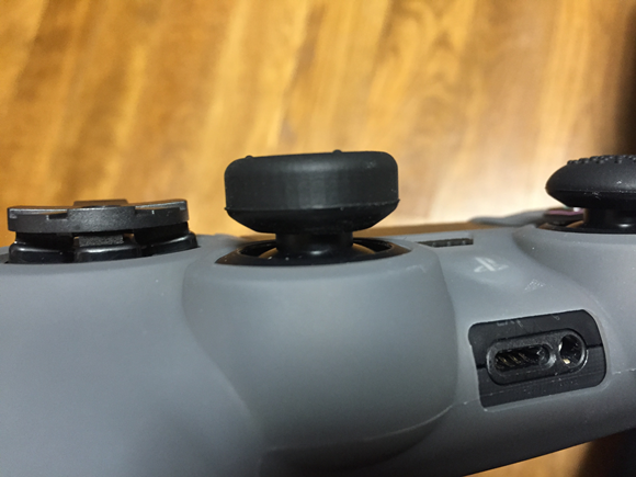 Enlarged image of analog stick cover