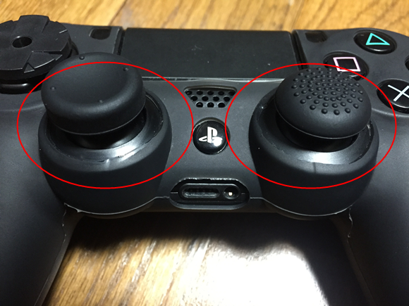 Trimming silicon cover for ps4 controller
