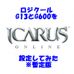 Icarus onlines logicool tools setting