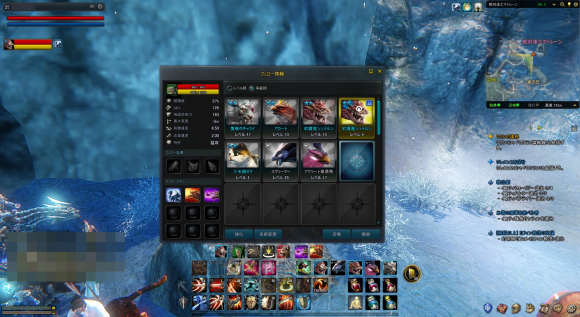 Icarus onlines fellow selection screen