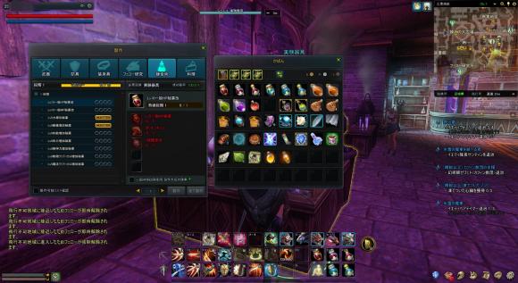 Icarus onlines craft screen