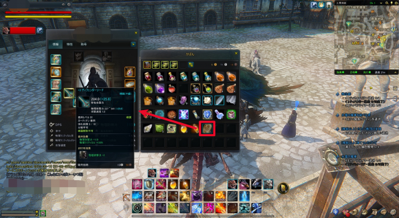 Icarus onlines enhancement of crystal equipment