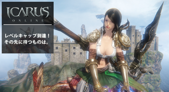 Icarus onlines play diary header1