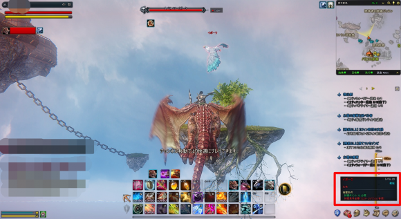 Icarus onlines my character riding the dragon