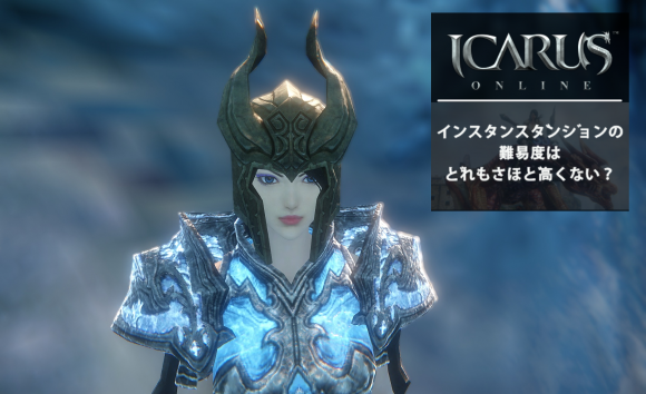 Icarus onlines play diary header8
