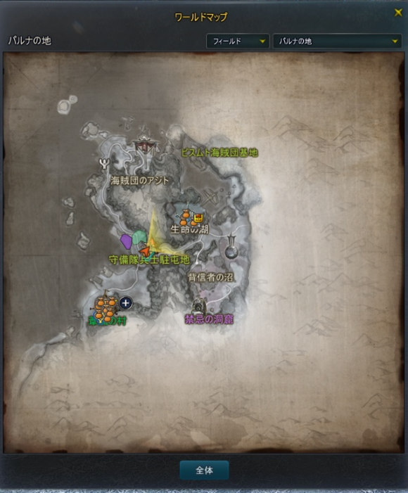 Icarus online world map of the land of parna