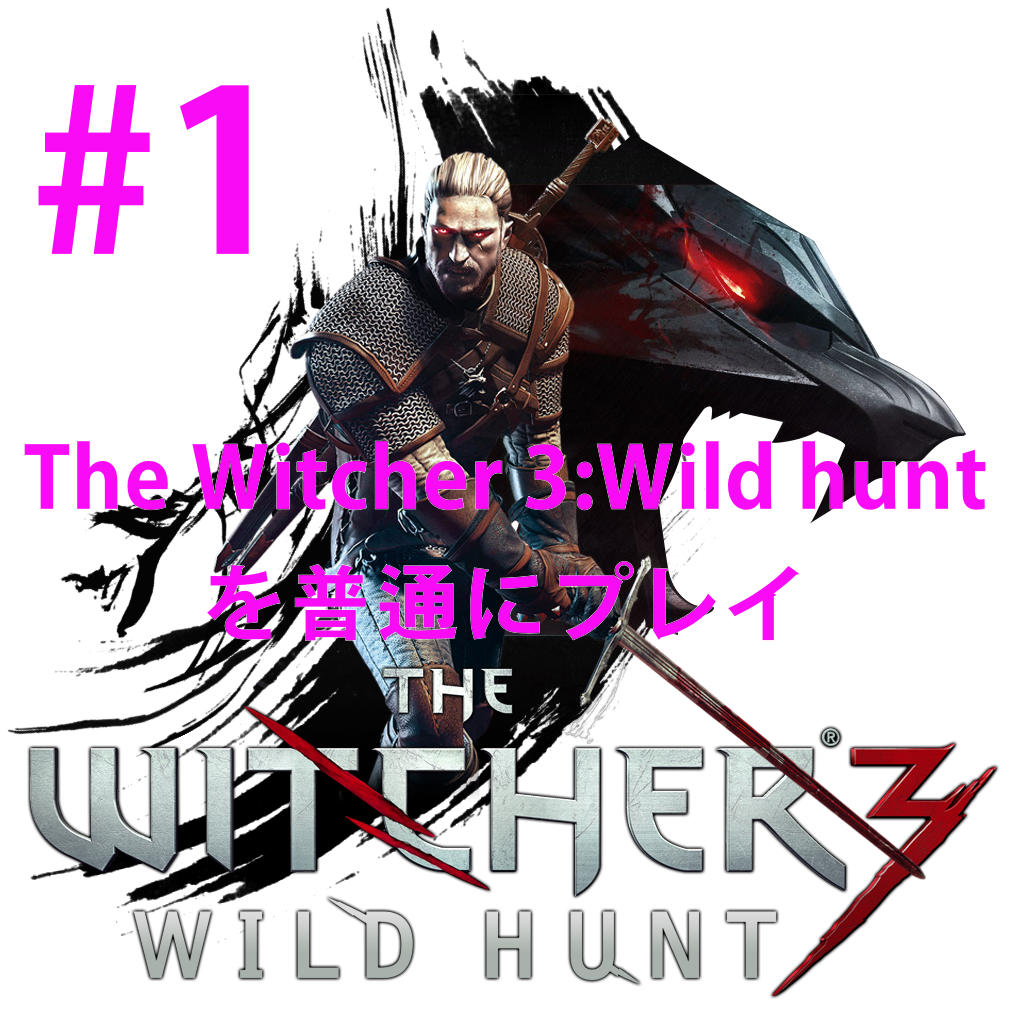 The witcher3 wild hunt play eyecatch1