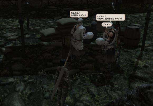 FF14 screenshot5