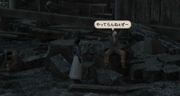 FF14 screenshot6