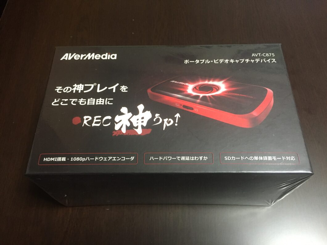 Video capture for game recording avt c875