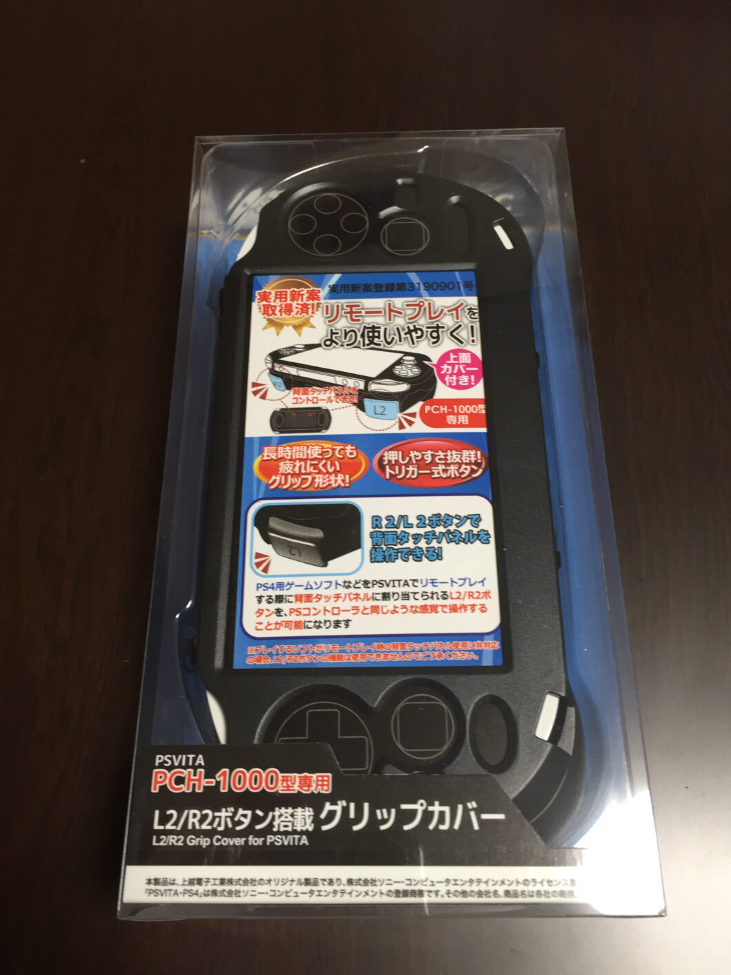Case adding L2 and R3 button to PSvita package