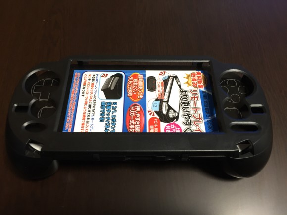 Case adding L2 and R3 button to PSvita front