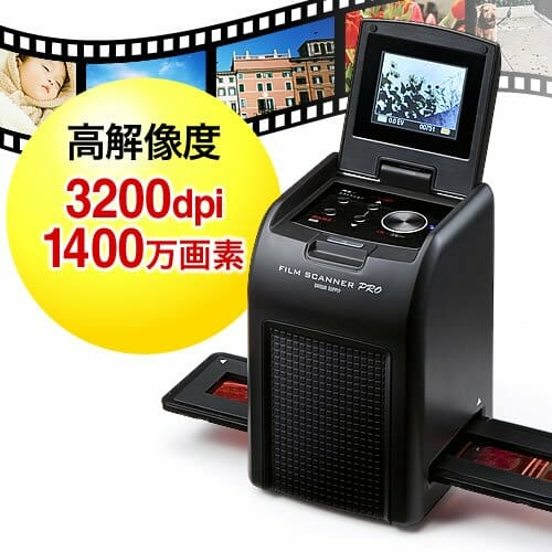 Recommended film scanner