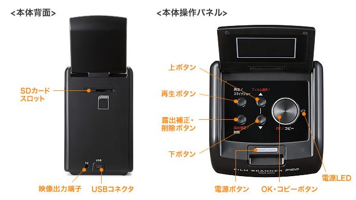 filmscanner-ez4scn024_6