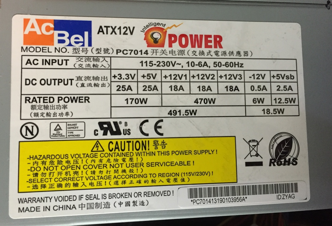 Power supply unit specification details of gaming PC
