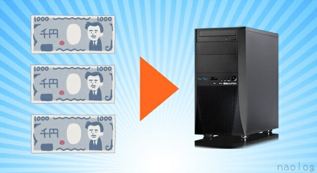 How to buy pc in installments