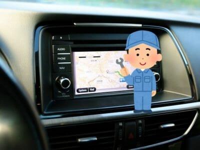 Attach car navigation yourself