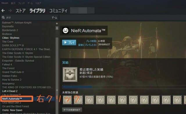 Backup steam game saved data
