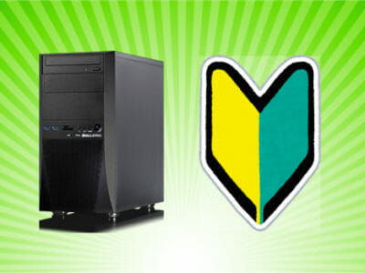 Recommended gaming pc for beginners