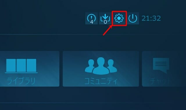 Setting up ps4 controller in steam 2