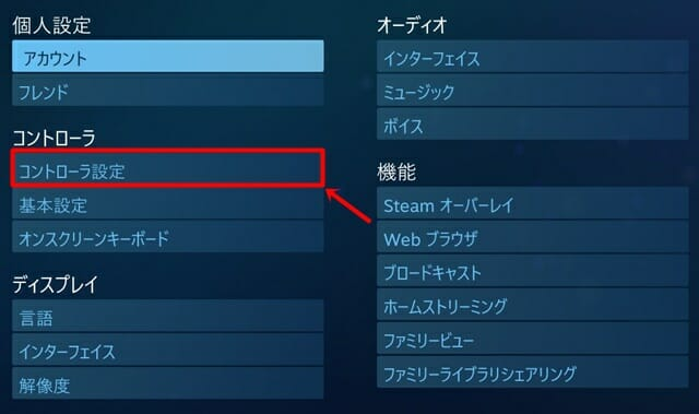 Setting up ps4 controller in steam 3