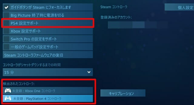 Setting up ps4 controller in steam 4