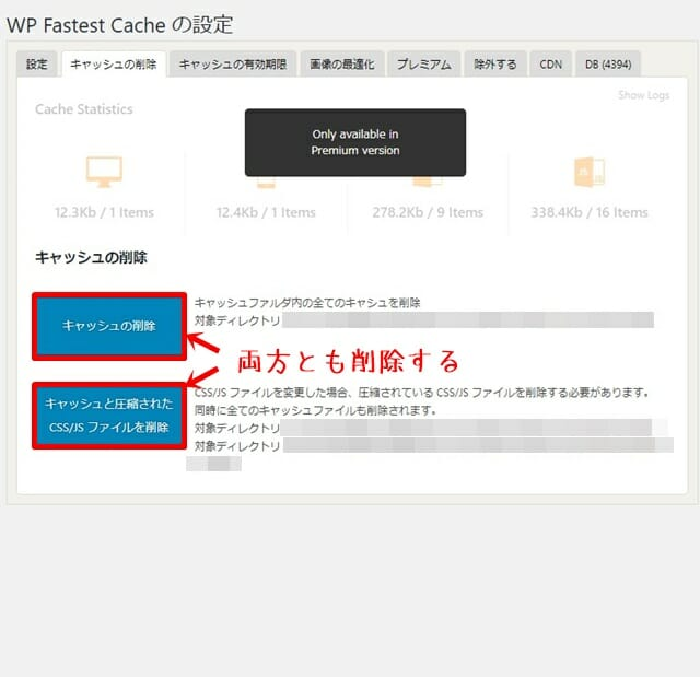 Setting up WP Fastest Cache 2