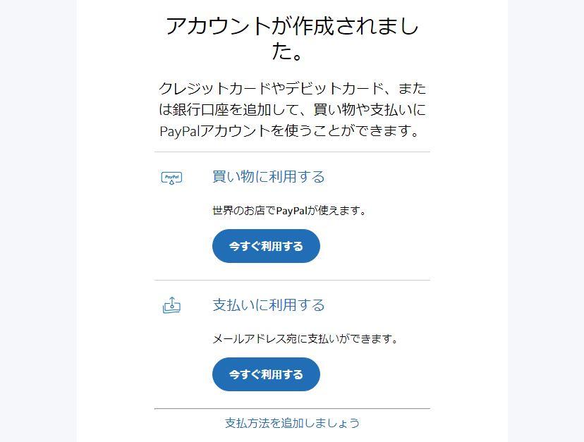 paypal registration method