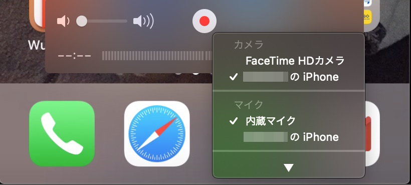 Mirror iPhone to mac PC