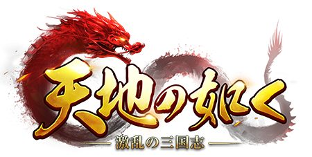 Tenchi no Gotoku logo