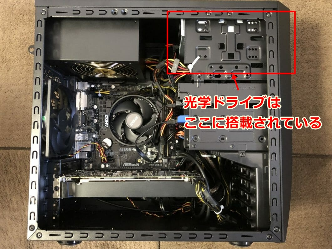 Optical drive location for gaming PC