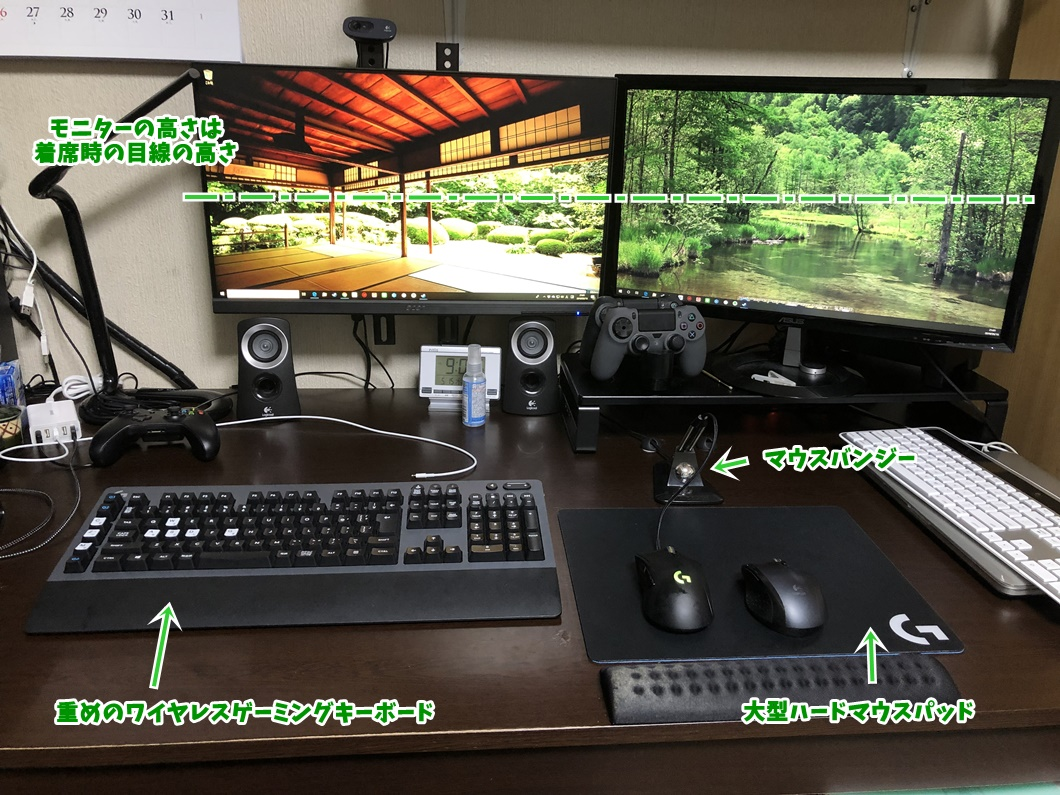 Environment of the gaming PC room