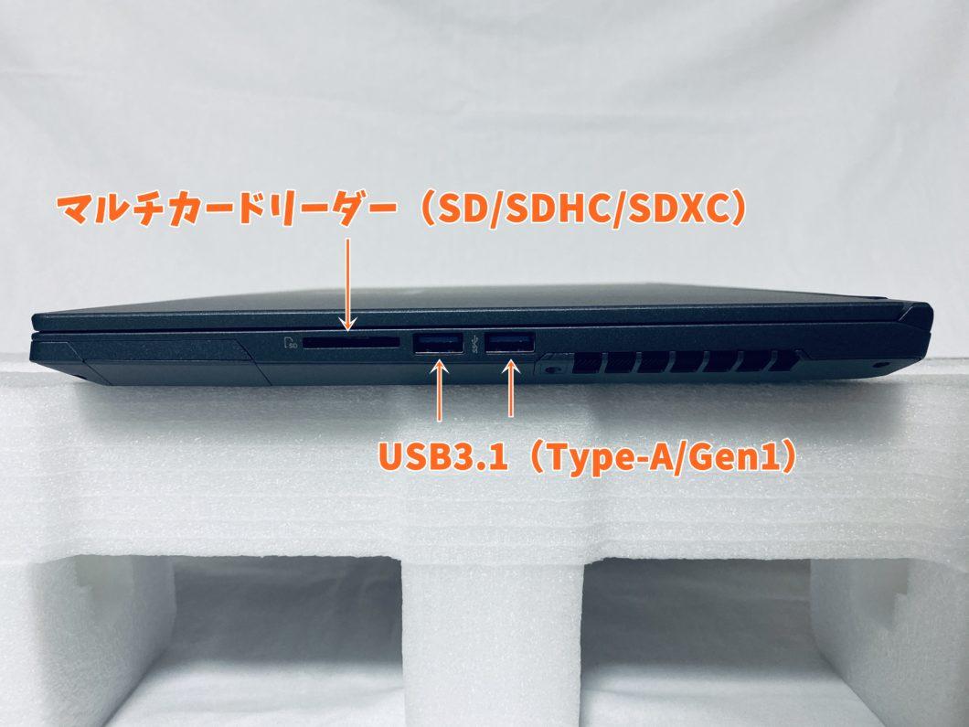 ドスパラ/ガレリア/GCR2070RGF-QC-G