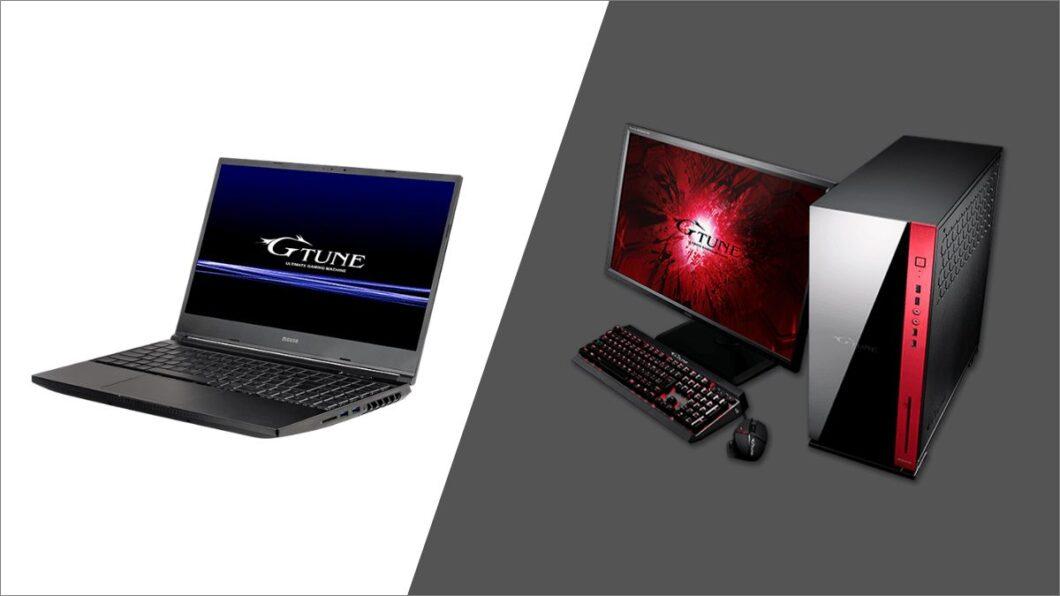 ゲーミングPCのノートとデスクトップ