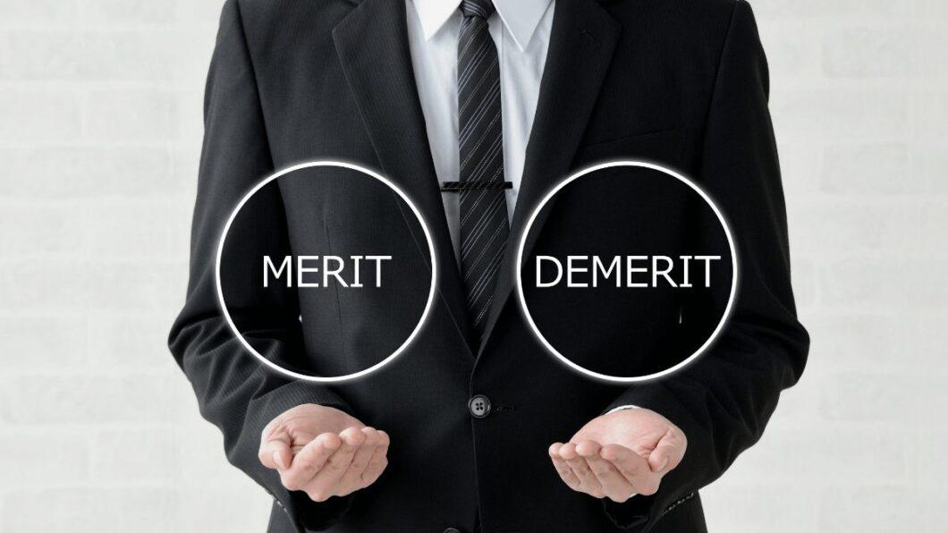 ゲーミングPCのメリットとデメリット