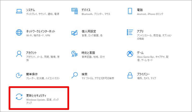 Windowsセキュリティが無効になっています
