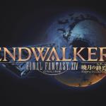 FF14-ENDWALKER